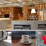 【栃木県那須黒磯ドライブVOL.1】ふらっとひとりツアー ~コピスガーデン・1988 SHOZO COFFEE・那須塩原市図書館 みるる~
