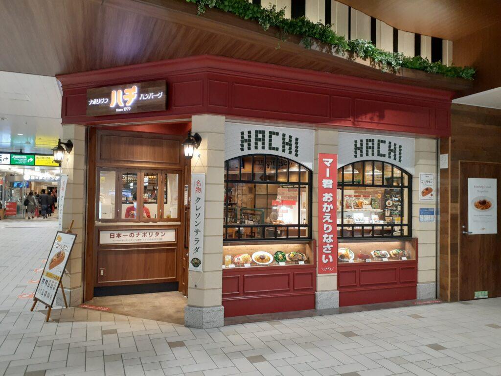 ハチ 仙台 cafe HACHI