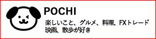 POCHI