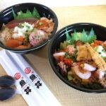 【海鮮丼】135種類580円からあなたは何を持ち帰る?~味わい創作 魚丼 / 仙台国分町店~