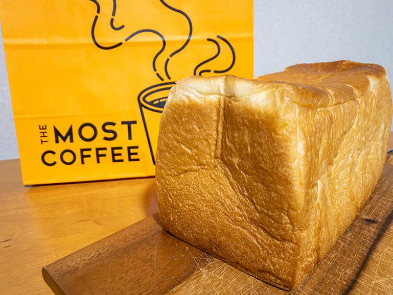 天然酵母「純生」食パン2