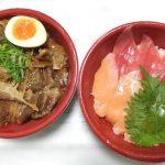 「はま寿司」の期間限定メニュー、お持ち帰り用『ワンコイン丼ぶり』試してみた!