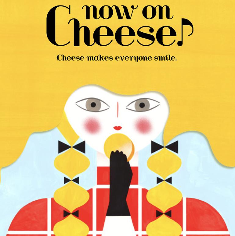 引用:ナウオンチーズ|Now on Cheese