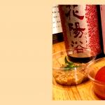 【デリバリ&持ち帰り情報】隠れ家的居酒屋の味が自宅で楽しめる「おうち de 居酒屋」を試してみた!