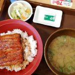 「すき家」のうな丼を食べました♪日本人は7月の声を聞いたら鰻が食べたくなる!