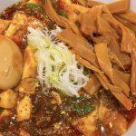 【9/18NEW OPEN】たらふく食べたい、その心に素直に。お腹いっぱい食べよう麻婆拉麺~ガリデブチュウ / 若林区河原町~