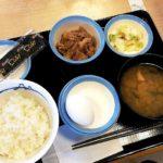 【松屋の朝ご飯】あまりにもお得すぎて申し訳ない気さえしてきました!
