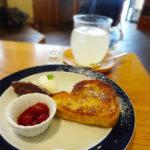 【定義山カフェ】どこか懐かしさ感じるレトロ可愛いカフェでほっこりひとやすみ♪〜門前喫茶Norah-ノラ-~
