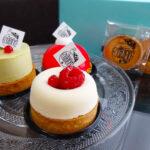 【仙台スイーツ】彩豊かなケーキがずらり♪住宅街に佇むカメのケーキ屋さん『パティスリーフルヴィエール』~太白区諏訪町~